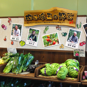 Local Growers are featured at Japanese farmers' market