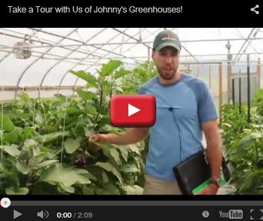 Virtual Greenhouse Tour